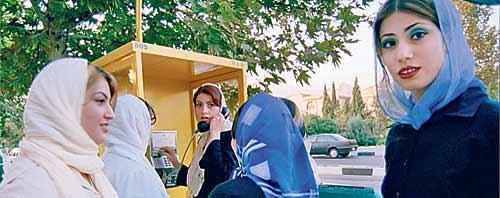Telefon - von der Freiburgerin Ulla Kimmig aus der Reihe: Iran. Stillstand oder Aufbruch?
