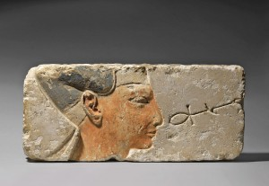 Wandrelief mit der Darstellung eines Pharaos